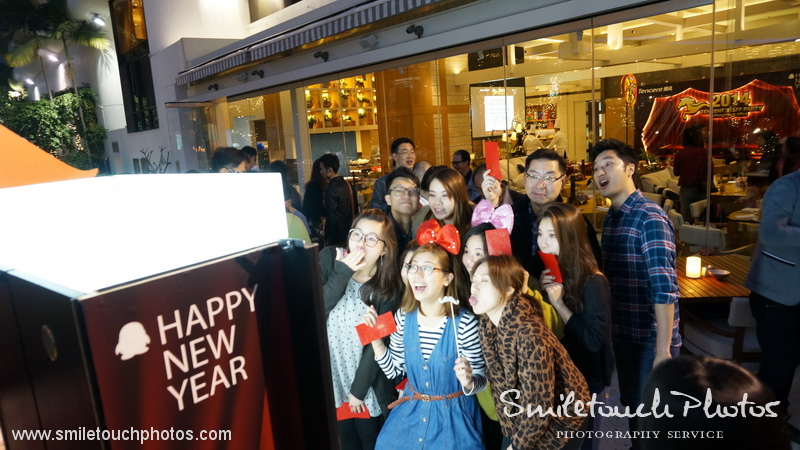 Tencent Staff Party 2014