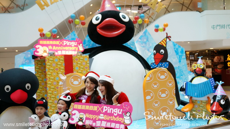 Pingu AR Photo booth