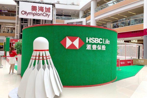 HSBC-HL